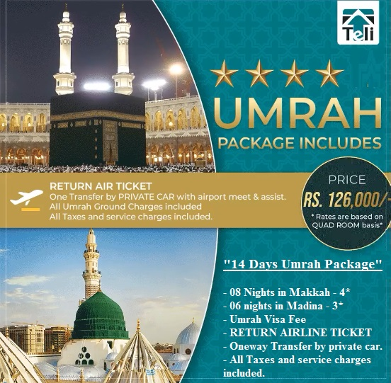 4-Star Exclusive Umrah Package