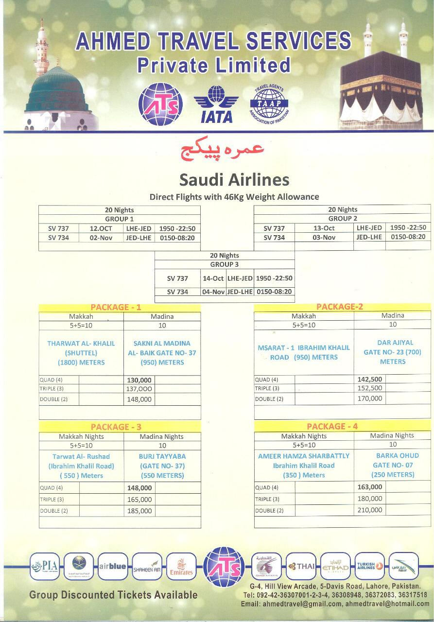 Economy Umrah Package 21 Days