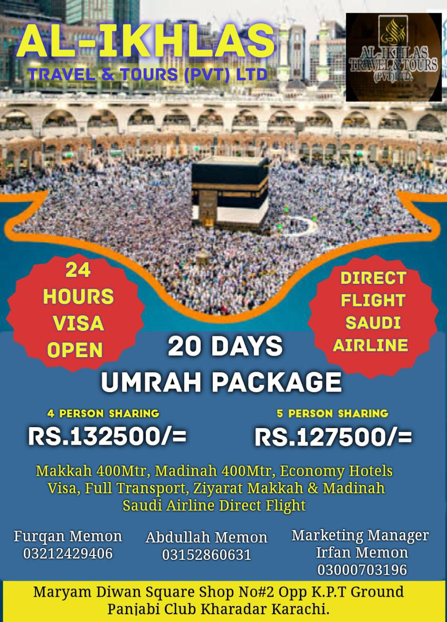 20 Days Umrah Package with Saudi Airlines