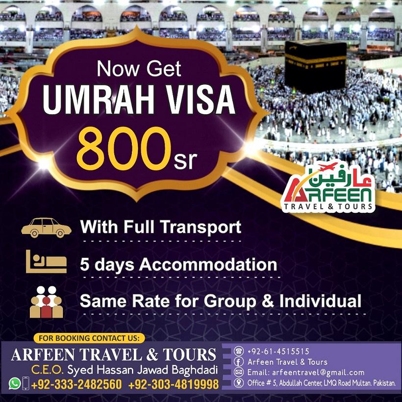 Umrah Visa with 5 Days Accommodation