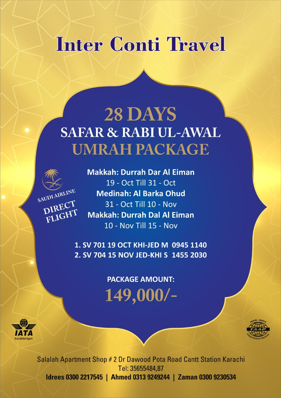 Economy Umrah Package 28 Days