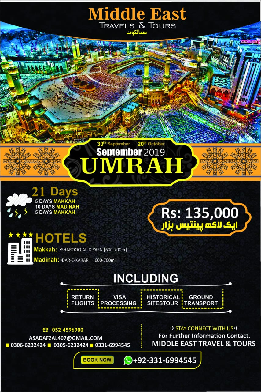 Umrah Packages 21 Days with Star Hotel