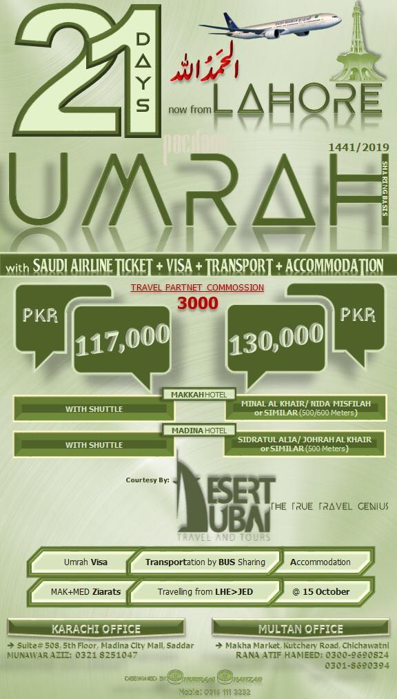 Umrah Packages 21 Days (visa flights)
