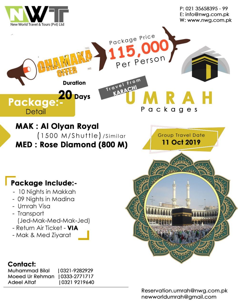 Umrah Packages 20 Days (via flight)
