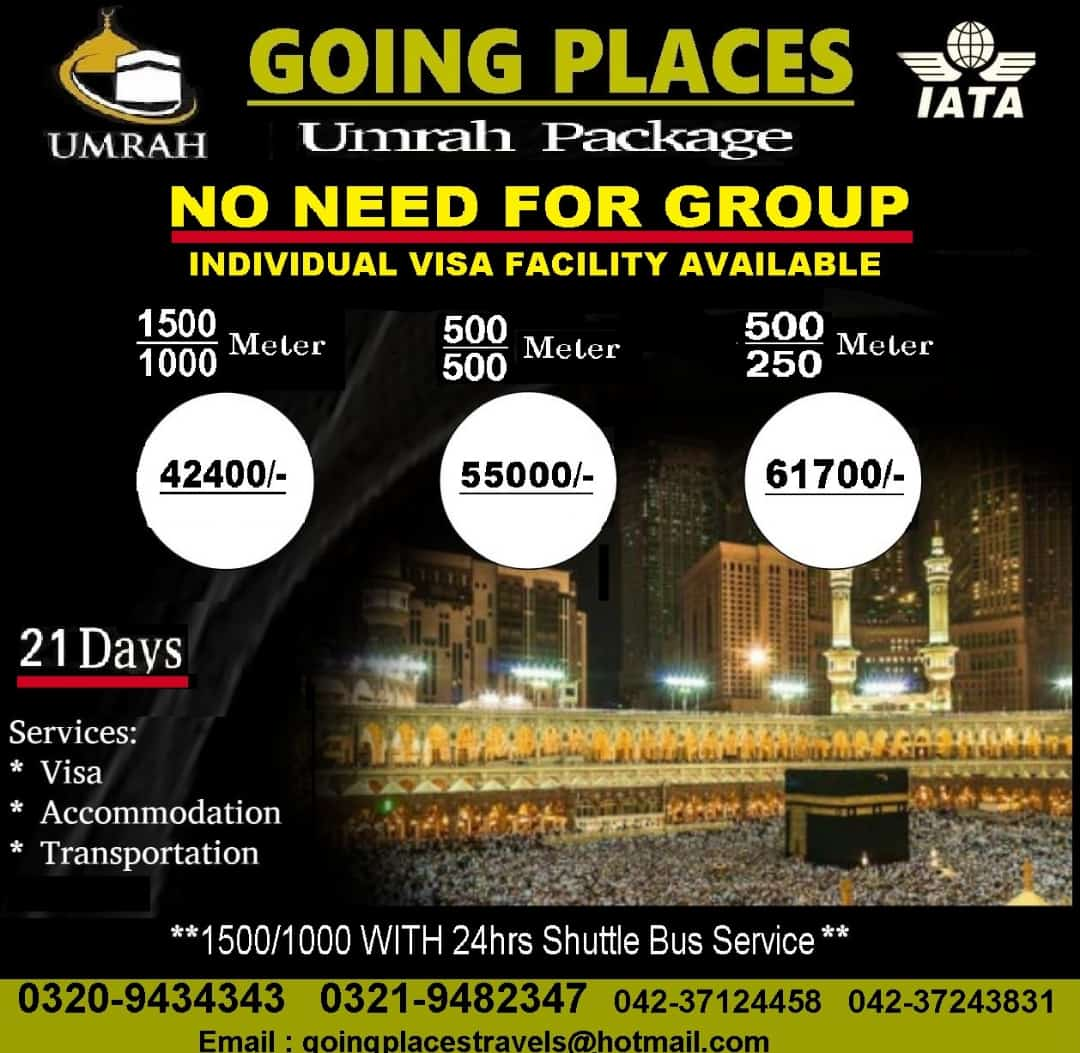 Only Umrah Packages 21 Days