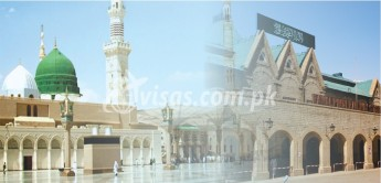 Umrah Packages From Rawalpindi