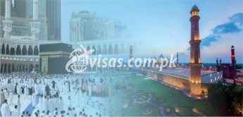 Umrah Packages From Lahore