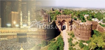 Umrah Packages From Jhelum