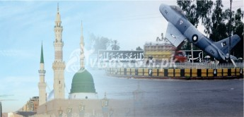 Umrah Packages From Sargodha