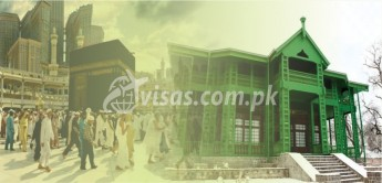Umrah Packages From Quetta