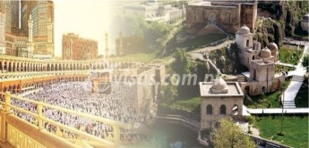 Umrah Packages From Chakwal
