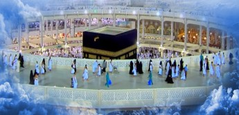 14 Days Umrah Packages