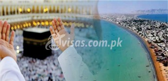 Umrah Packages From Gwadar