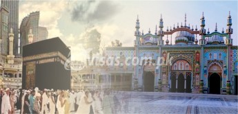 Umrah Packages From Jhang