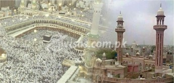 Umrah Packages From Okara
