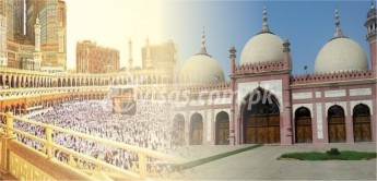 Umrah Packages From Gujrat