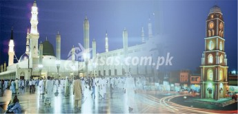 Umrah Packages From Sialkot