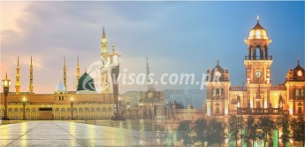 Umrah Packages From Peshawar