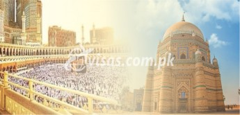 Umrah Packages From Multan